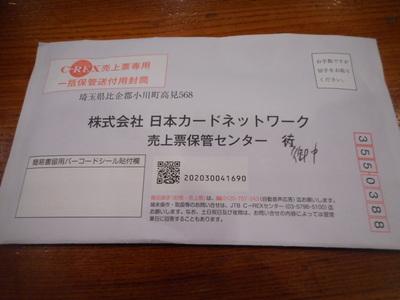 DSCN9976[1].JPG